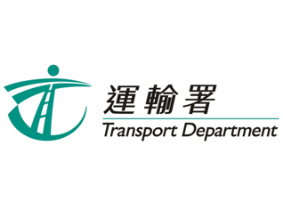 HKSAR Transport Department